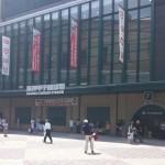 第92回全国高校野球選手権大会 一回戦(遊学館−一関学院)