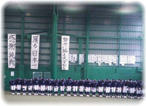 遊学館の先生BLOG 〜硬式野球部 中川部長〜