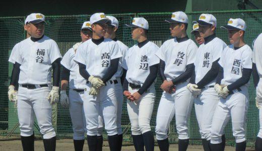 関西遠征 試合結果