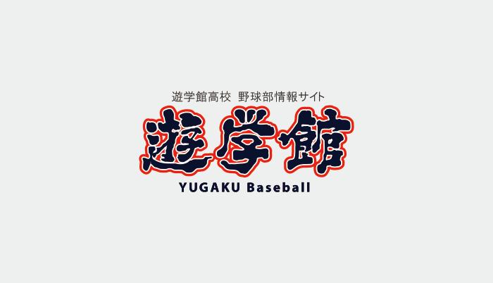 第97回全国高校野球選手権大会 組み合わせ